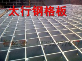 公路防护格栅板,风沙护树格栅板