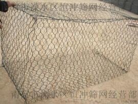 南京专业生产堤坡铅丝石笼网 重型铅丝石笼网生产厂家 铅丝石笼网价格
