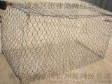 南京專業生產堤坡鉛絲石籠網 重型鉛絲石籠網生產廠家 鉛絲石籠網價格