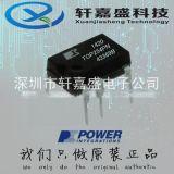 POWER/拓普品牌,电源IC/DIP-7,TOP254PN,直流转换器 原装
