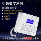 電梯無線對講,電梯無線五方對講,中文數位對講,FM對講,GSM對講