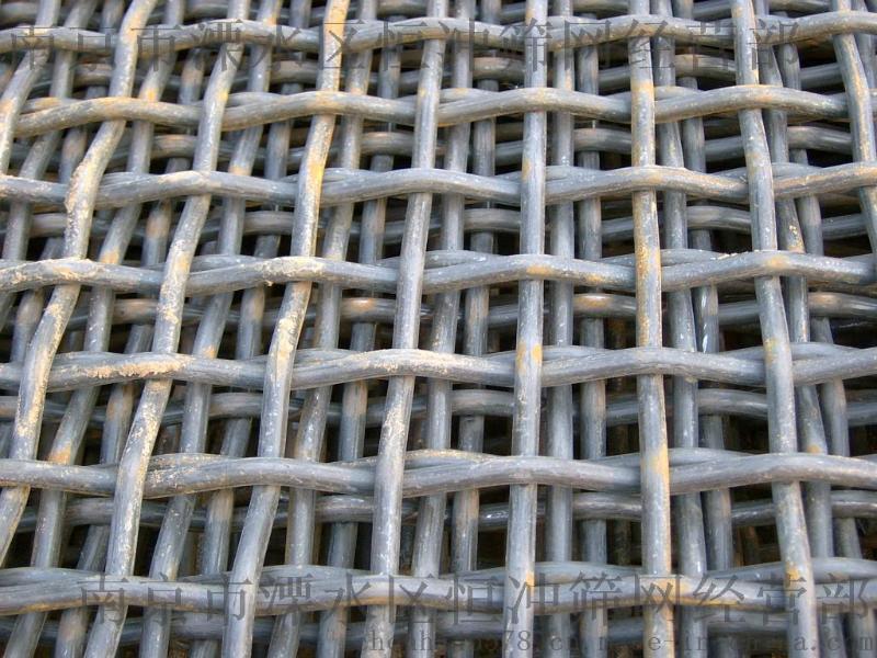 南京供应聚氨酯筛网 河北粉碎机除泥喷浆机筛网
