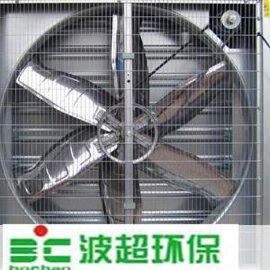 镀锌板负压风机 养殖用风机 工业用风机 花卉风机 畜牧风机抽风机