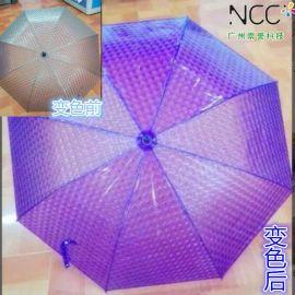 广州批发太阳光紫外线照射变色材料,注塑调墨都可,环保无毒
