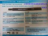 高品質TVVB電梯扁電纜,上海百勝專業生產
