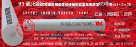 95氧化铝喷嘴新型陶瓷耐腐蚀耐磨圆柱形直孔凹槽管φ12×5×105