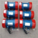 厂家生产振动设备电机振动源三相异步电动机 振动筛电机