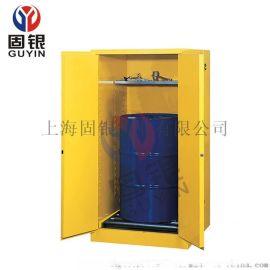 固银 化学品柜油桶柜 实验室防火防爆柜易燃液体储存单桶型油桶柜