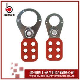 博士锁具BD-K01/BD-K02钢制搭扣锁防爆安全搭扣防火花钢制搭扣锁