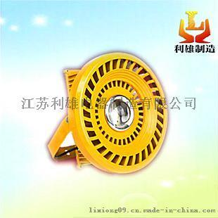 大功率LED防爆吸頂燈廠家價格(江蘇利雄)