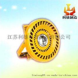 大功率LED防爆吸顶灯厂家价格(江苏利雄)