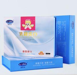 包装设计公司定制 高大上产品包装盒礼盒彩盒原创 丰恩设计专业