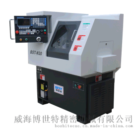 BST-N20小型精密排刀式全自动仪表数控车床