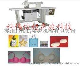 供应东莞一次性口罩焊接机苏州超声波无纺布切片机