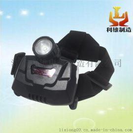 LED防爆头灯,防爆调光头灯LED防爆头灯,便携式防爆头灯LED防爆头灯