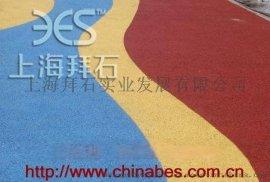 廣西南寧彩色透水混凝土/生態型透水混凝土/施工
