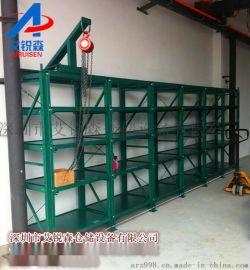 工厂直供模具保养架 带天车葫芦模具架 模具管理架
