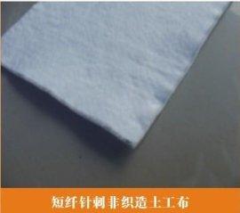 聚酯短纤土工布