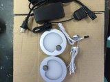LED新款两用橱柜灯