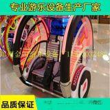 郑州金山  新型游乐场北京赛车LBD125 酷炫音乐双人休闲乐吧车