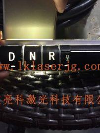 重庆大量承接电子电器硅胶按键激光镭雕刻字加工