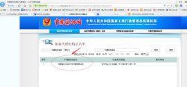 郑州商标注册,为什么申报注册不包通过,申报注册流程时间