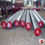 供应S136模具钢板 S136模具钢棒 塑胶模具钢价格