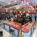北京乾源恒运展柜厂,梦金园珠宝展柜