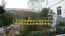 亳州汽车车棚施工图、淮南膜结构体育看台搭建