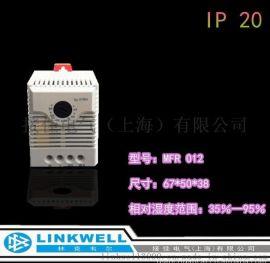 林克韦尔(LINKWELL)自动湿度控制器 MFR012