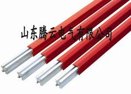 安全滑触线批发,单极滑触线厂家销售