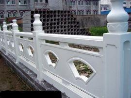 混凝土预制砼河堤桥梁护栏仿石雕花仿汉白玉护栏