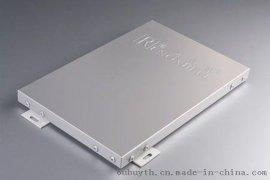 铝单板规格-丽水铝单板价格便宜