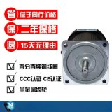 90W齒輪減速電機 定速、感應電機 5IK90RGU-CF / 5GU15K 220V