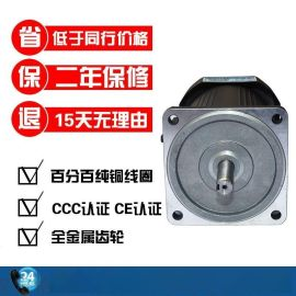 90W齿轮减速电机 定速、感应电机 5IK90RGU-CF / 5GU15K 220V