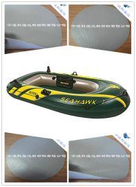 供应宁波科宝达抗撕裂环保充气船用夹网布,用于风筒、泳池、皮划艇等