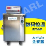 深圳厂家超声波清洗设备单槽发生器五金配件超声波清洗机