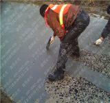 混凝土修补砂浆,水泥路面起砂修补砂浆,大庆万通新源