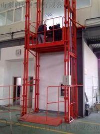 河北省唐山市仓储  启运  双跨导轨式货梯 液压升降货梯大吨位升降机升降平台