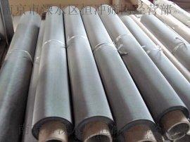 不锈钢过滤网 不锈钢筛网 不锈钢编织网 过滤网厂