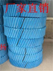 厂家直销方形冷却塔填料 加工斜交错冷却塔填料 定制批发