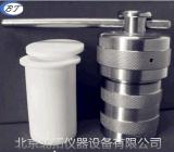水热合成釜 BTF25高压消解罐(水合反应釜)
