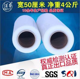 LDPE【打包膜/粘力强品质高】**缠绕膜定做缠绕膜批发上海缠绕膜