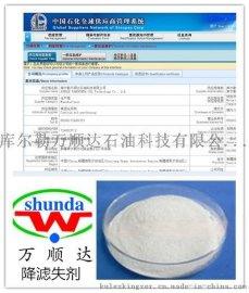 抗高温抗盐降虑失剂SJ-1淀粉滤矢量低 抗盐抗钙