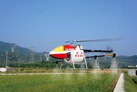 高科新农 HY-B-15L植保无人机