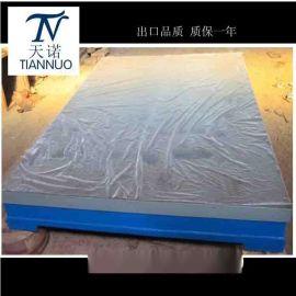天诺大型高强度铸铁检验平台 铸铁平板 铸铁落地镗床工作台
