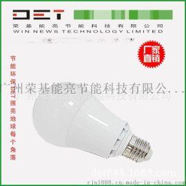led灯泡 塑料球泡灯 节能灯 led照明 led球泡灯 厂家直销 应急灯