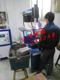 宁波慈溪不锈钢花洒全自动焊接机厂家