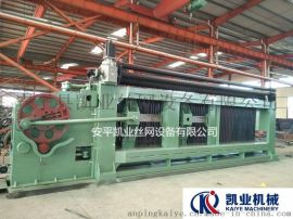 安平凯业机械供应大型石笼网机 重型六角网编织机 格宾网机