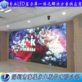 深圳泰美廠家直銷室內led顯示屏P5全彩電子屏